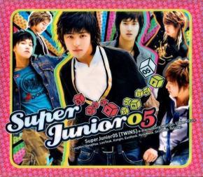 198-superjunior05-ka4h